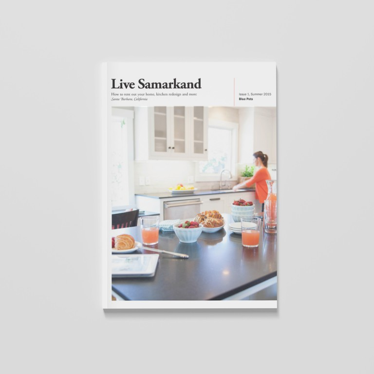samarkand magazine, cover design